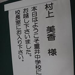 20150709-shigei1.jpg