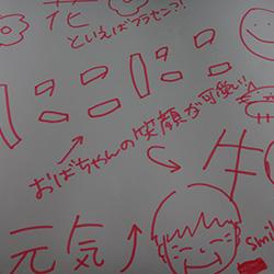 20150709-shigei4.jpg