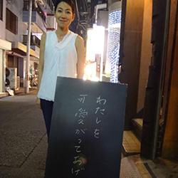 20150718-yaku7.jpg