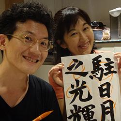 20150723-shuji1.jpg