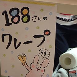 20150725-tenjin5.jpg