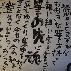 20150726-renshu.jpg