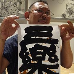 20150806-sanraku.jpg