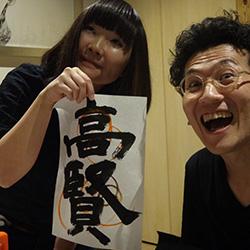 20150806-sanraku2.jpg