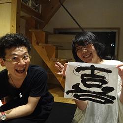 20150806-sanraku4.jpg