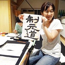 20150819-shuji1.jpg