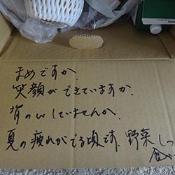 20150821-nasu3.jpg