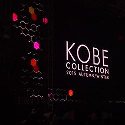 20150903-kobe4.jpg