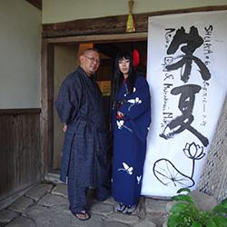 20150920-mariko.jpg