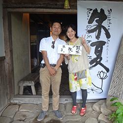 20150921-haru.jpg