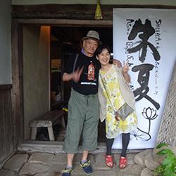 20150921-tukiyama2.jpg