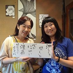 20150921-yuko1.jpg