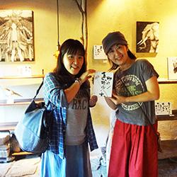 20150923-inochika.jpg