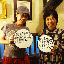 20150923-suzuka1.jpg