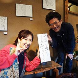 20150924-ueda1.jpg