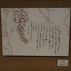 20150927-jiji.jpg