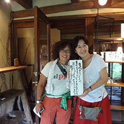 20150927-jishin.jpg