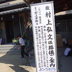 20150928-ji4.jpg