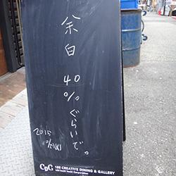 20151027-yoyu.jpg