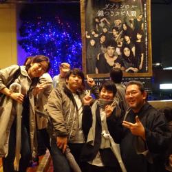 20151114-dabu1.jpg