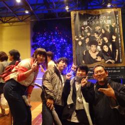 20151114-dabu2.jpg