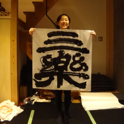 20151223-sanraku1.jpg