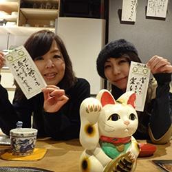 20160113-omikuji1.jpg