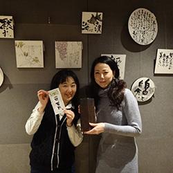 20160115-fujima4.jpg