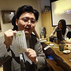 20160115-miku6.jpg