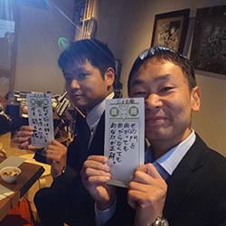 20160115-miku8.jpg