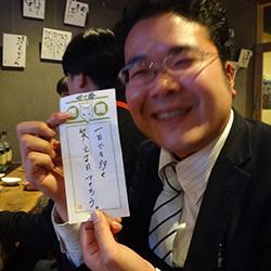 20160115-miku9.jpg