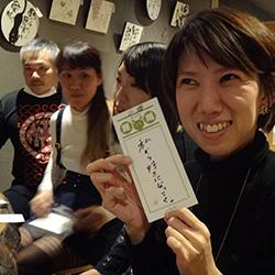20160117-miku1.jpg