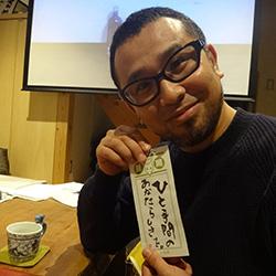 20160119-toku3.jpg