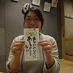 20160120-yukari2.jpg