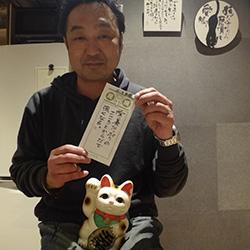 20160120-yukari3.jpg