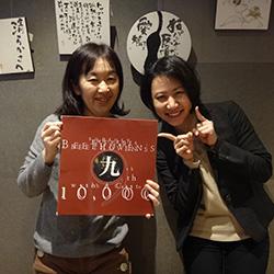 20160121-chihiro2.jpg