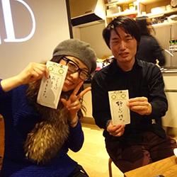 20160122-shun2.jpg