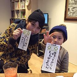 20160123-aiko2.jpg