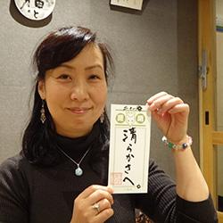 20160123-kumi1.jpg