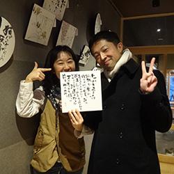 20160123-okuriku1.jpg