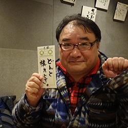 20160128-hama6.jpg