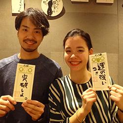 20160128-ryo1.jpg