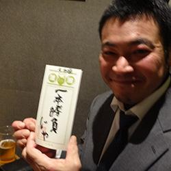 20160129-ikegoshi1.jpg