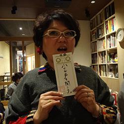 20160129-mariko3.jpg