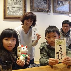 20160130-arai3.jpg