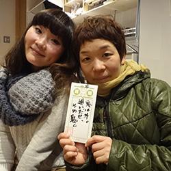 20160130-hiroko1.jpg