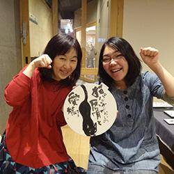 20160130-yukari1.jpg
