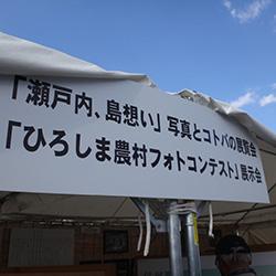 20160206-shima1.jpg