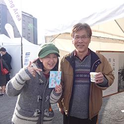 20160206-shima2.jpg