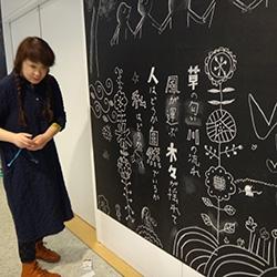20160305-kozu4.jpg